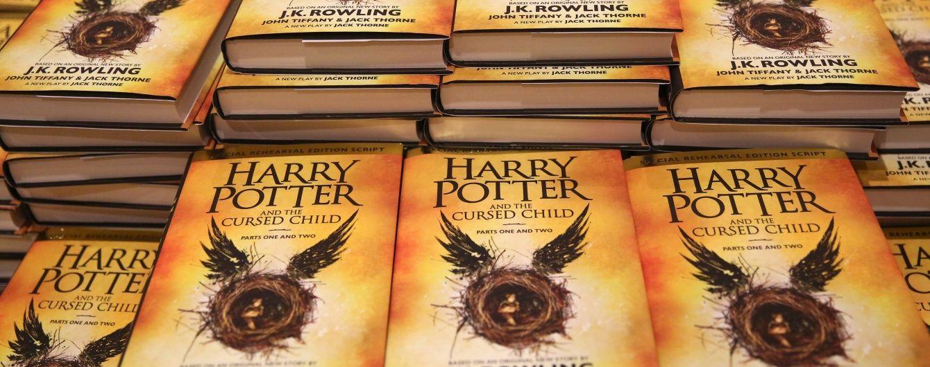 Восьма книга про Гаррі Поттера стала книгою року за версією Google