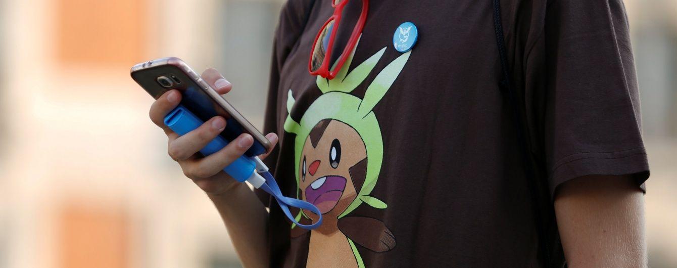 В Сан-Франциско застрелили молодого человека во время игры в Pokemon Go