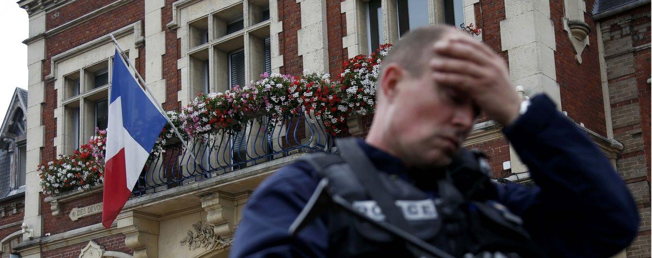 Стало відомо ім'я одного із нападників на церкву у Франції