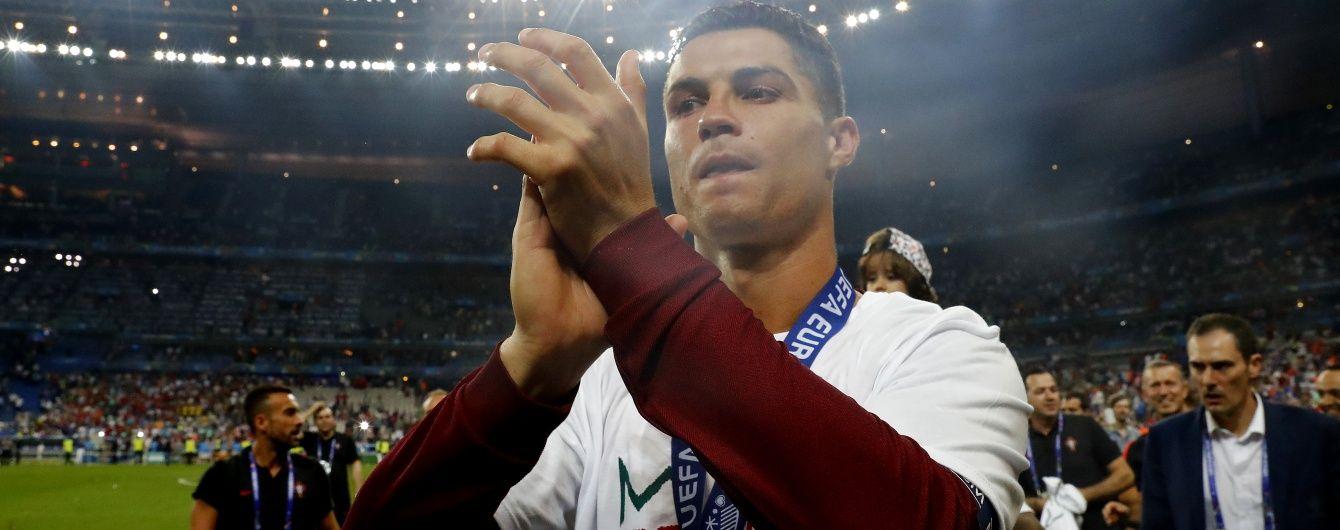 Суперзірковий Роналду відкриє новий готель на батьківщині