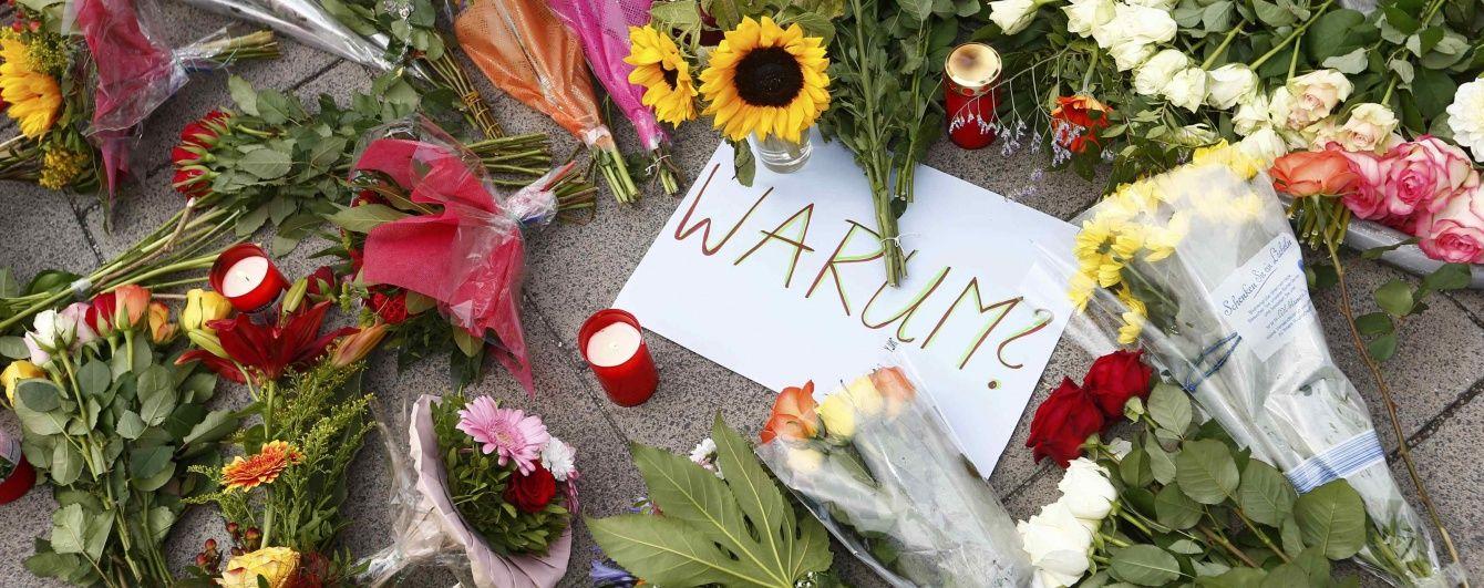 Кровавый июль 2016-го: от теракта в Ницце до нападения на церковь в Нормандии