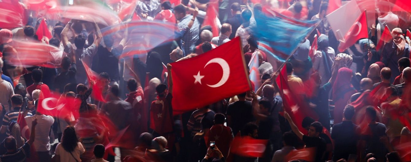 Після перевороту в Туреччині закривають понад 2000 організацій