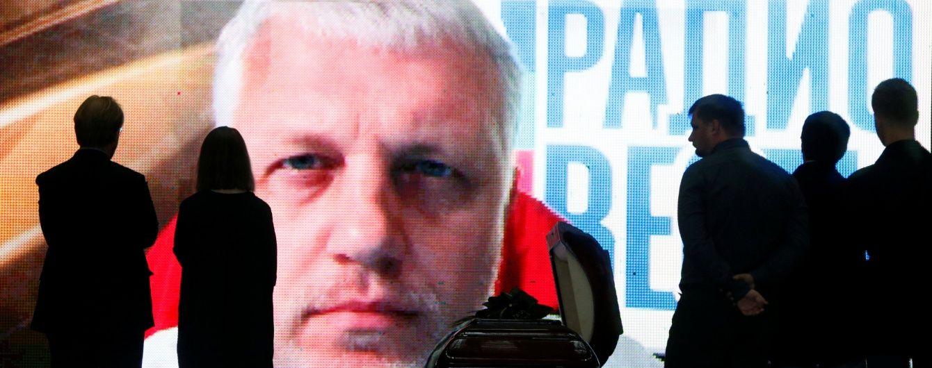 У слідства ще немає основної версії мотивів вбивства Шеремета – Геращенко