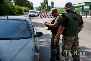 """КПВВ """"Станиця Луганська"""" на лінії розмежування закрили"""