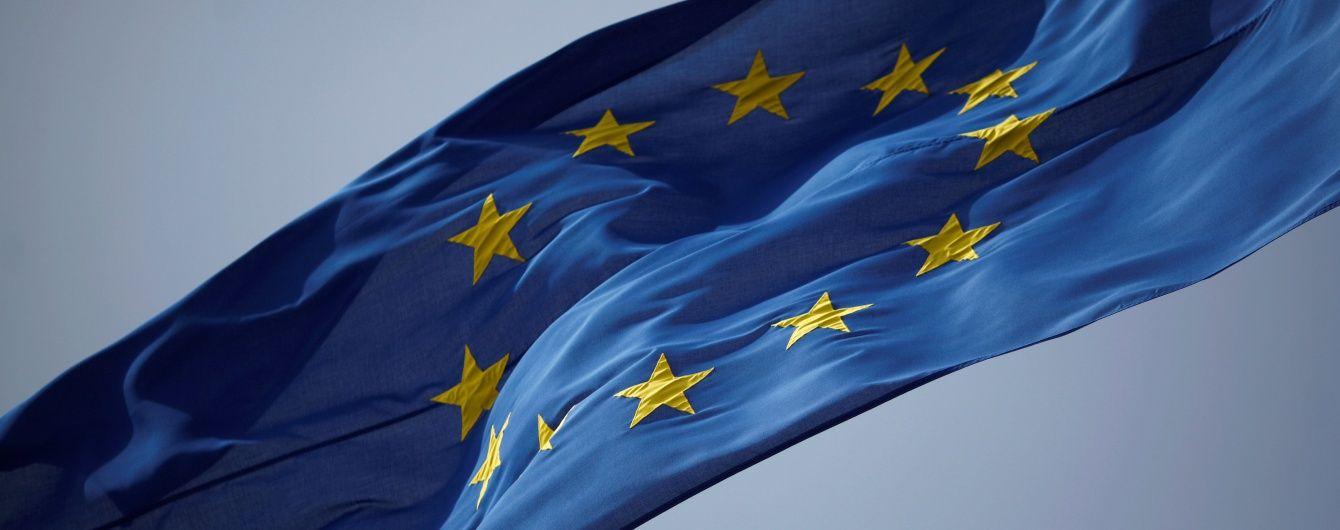 Более половины украинцев поддерживает вступление в ЕС