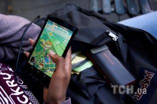 Полювання на покемонів. Як грати у вірусну Pokemon Go, через яку світ з'їхав з глузду