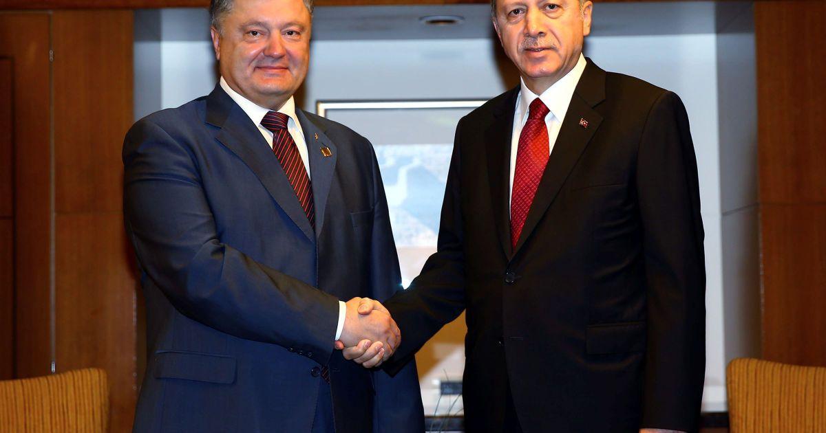 Поршенко й Ердоган