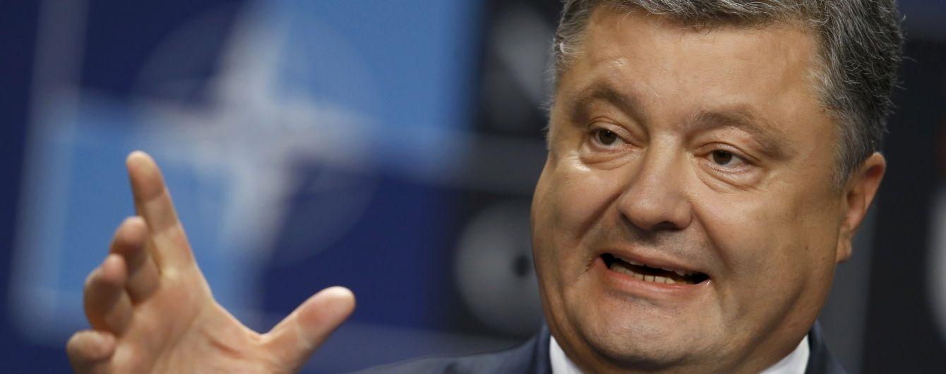Порошенко пообіцяв, що всі винні у вбивстві поліцейських під Києвом будуть покарані