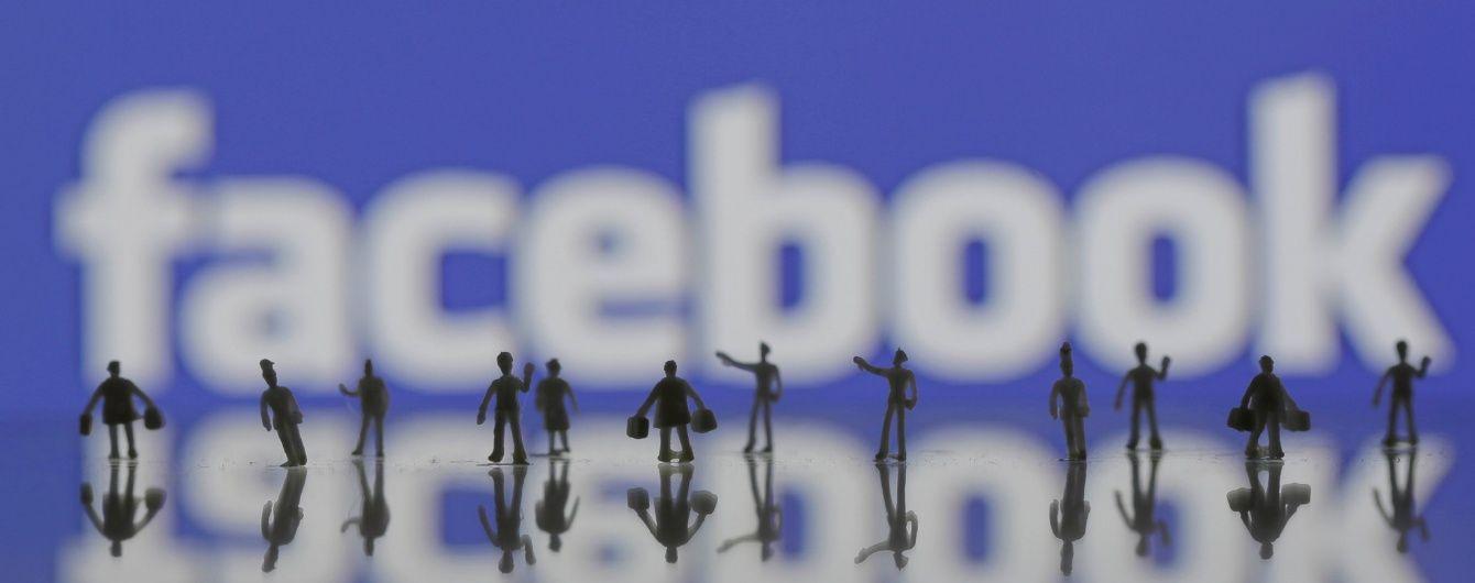 Facebook заявил об усилении борьбы с фейками в Германии
