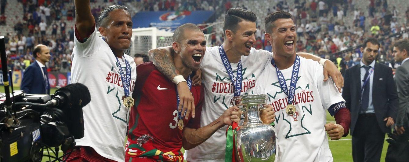 Стало відомо, скільки Португалія заробила на переможному Євро-2016