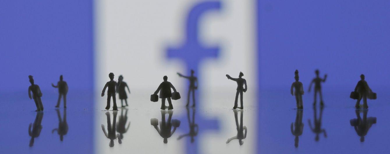 Facebook змінює алгоритм роботи через вибори в США