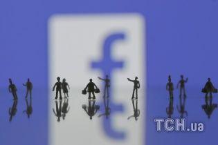 Войны и исцеления в соцсетях