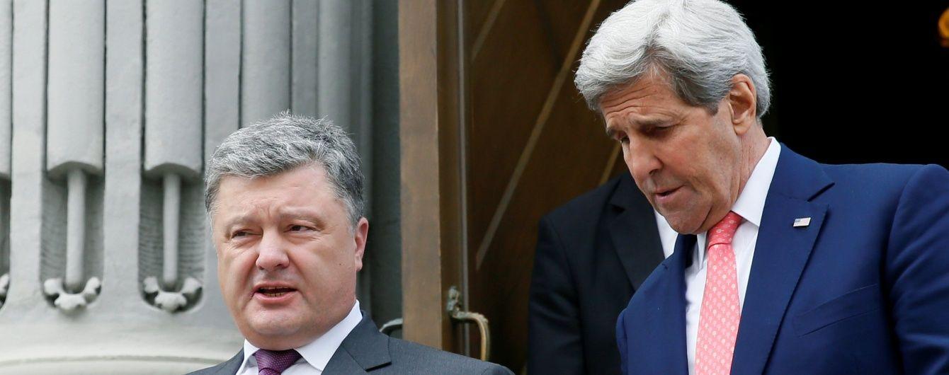 Керрі почув у Києві про Будапештський меморандум і майбутнє загострення на Донбасі