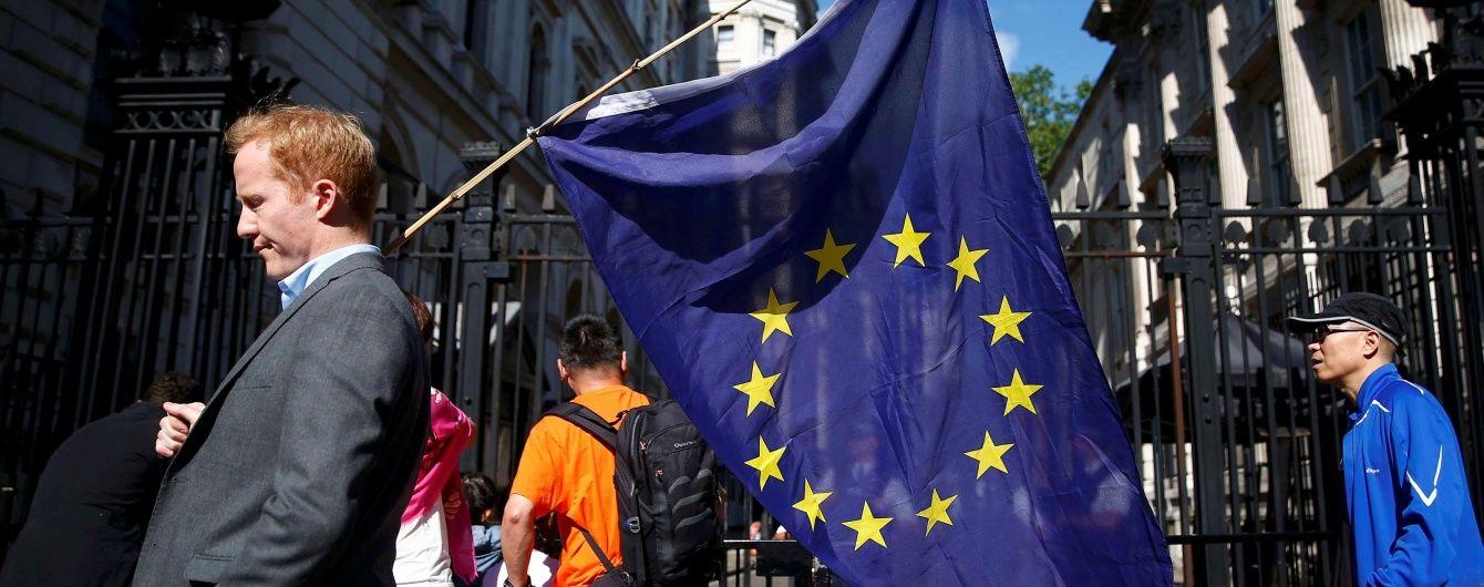 Уряду Британії заборонили розпочинати процес виходу з ЄС без згоди парламенту