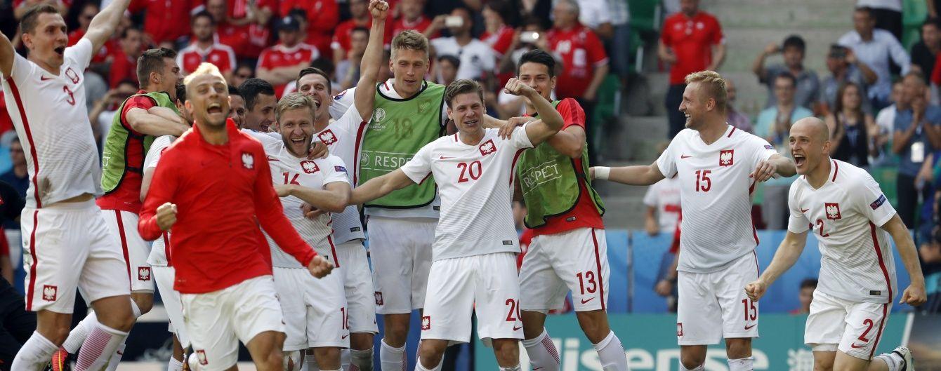 Назло букмекерам. Збірна Польщі постарається пройти Португалію на Євро-2016