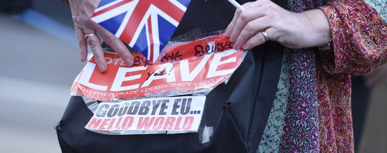 Британці назбирали вже 2,2 мільйона підписів про повторний референдум щодо виходу з ЄС