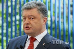 Порошенко дал согласие на изменения к Конституции в части правосудия