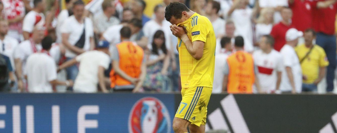 Федецький попросив вибачення за провал збірної України на Євро-2016