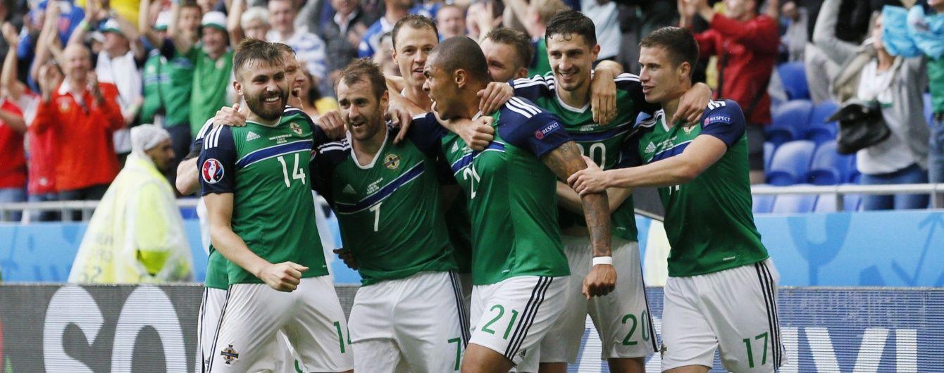 Букмекери назвали фаворитів матчів Євро-2016 за 21 червня