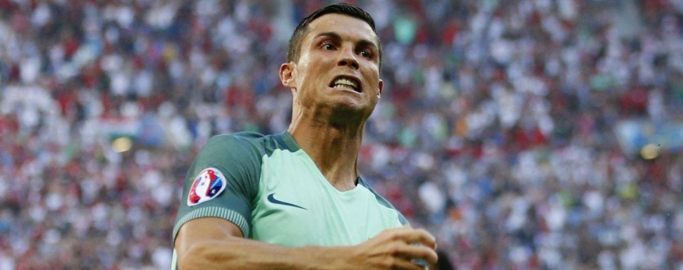 Суперзірковий Роналду побив два рекорди чемпіонатів Європи