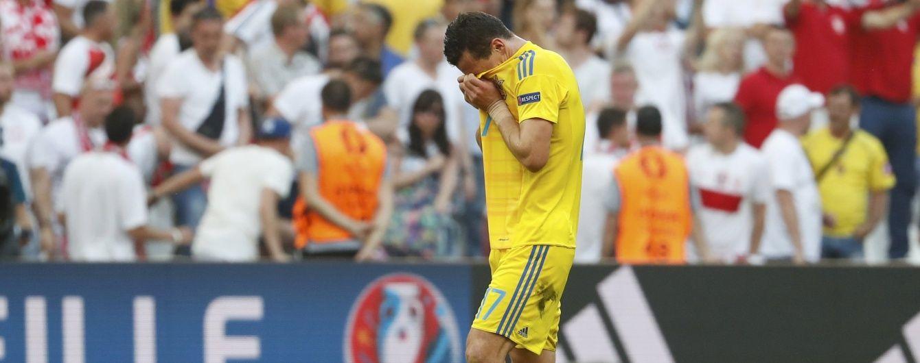 Лише фанати виклалися на всі 100. Порошенко прокоментував виліт збірної України з Євро-2016