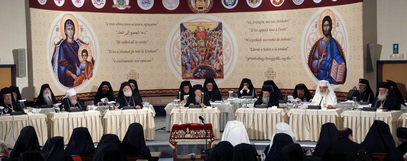 Всеправославный собор на Крите принял свой первый документ