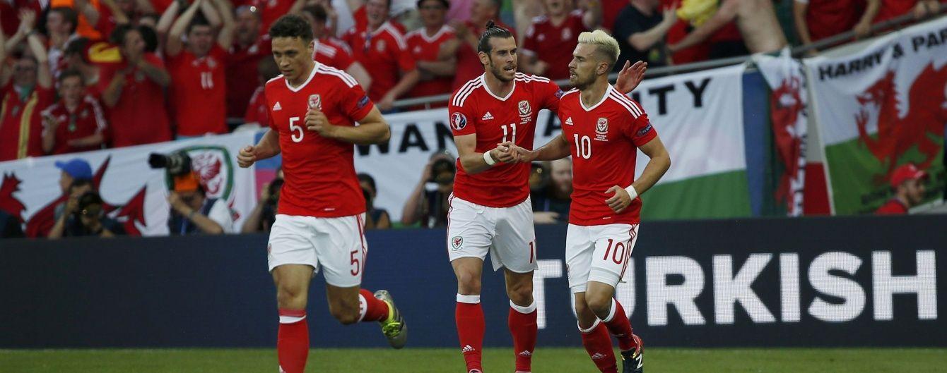 Росія зазнала нищівної поразки від Уельсу в своєму останньому матчі на Євро-2016