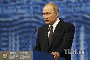 Путін ввважає, що РФ готова відповісти на розгортання американської системи ПРО в Європі