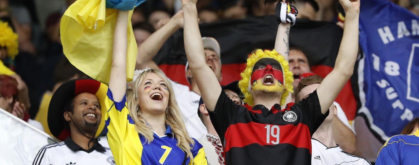 Божевільна підтримка. Фанати співали Путін х*йло та влаштували патріотичну перекличку на матчі Німеччина - Україна
