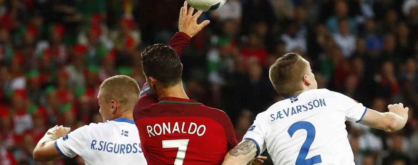 Євро-2016. Сенсації під кінець першого туру