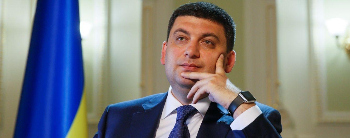 Українці оцінили новий уряд під керівництвом Гройсмана