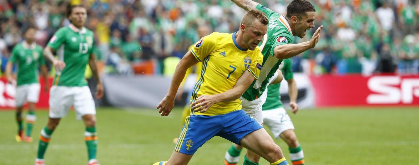 Ірландія та Швеція поділили очки у безкомпромісній битві Євро-2016