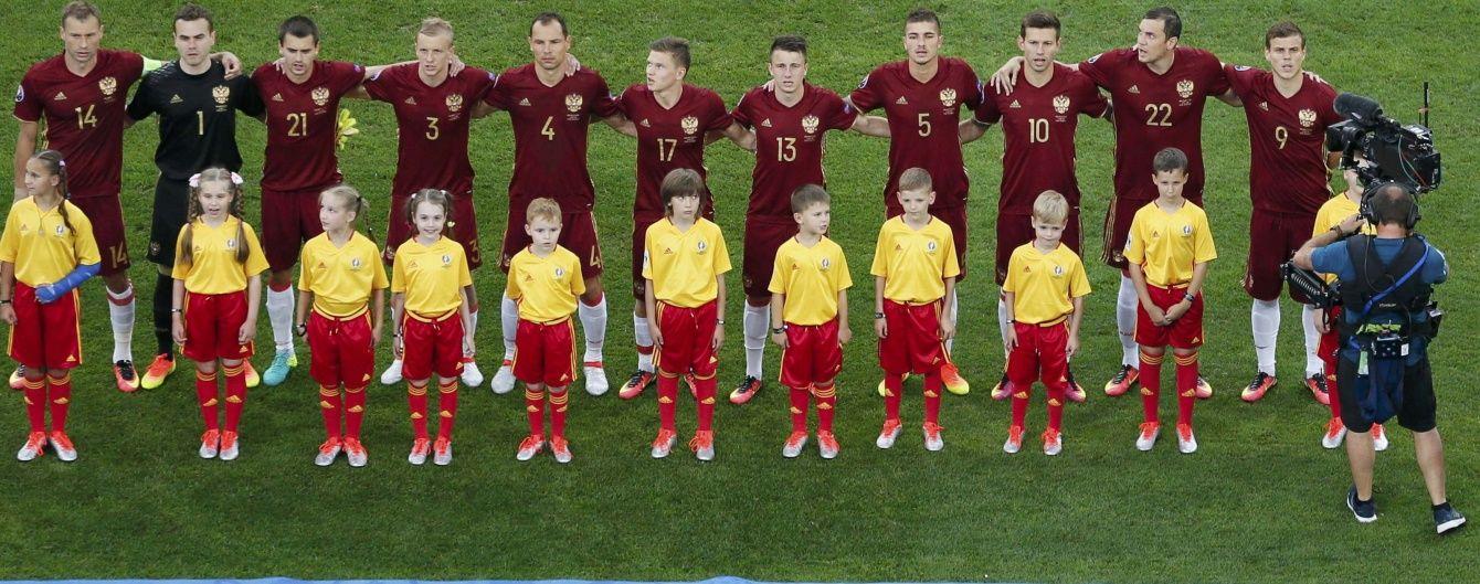 Збірній Росії не дозволили зіграти в траурних пов'язках на Євро-2016