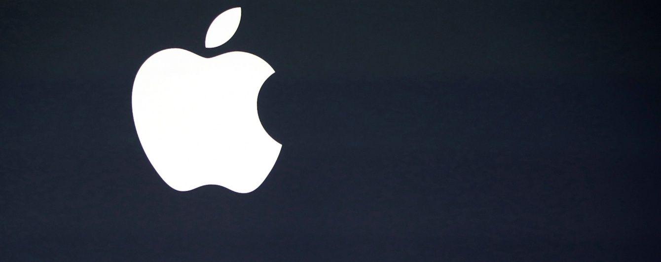Apple повністю зашифрує дзвінки та повідомлення на своїх пристроях