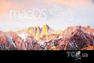 "macOS Sierra: Siri ""переедет"" в МасBook"