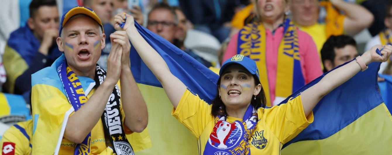 """""""Гроші"""" підрахували, скільки заробить збірна-переможець на Євро-2016"""