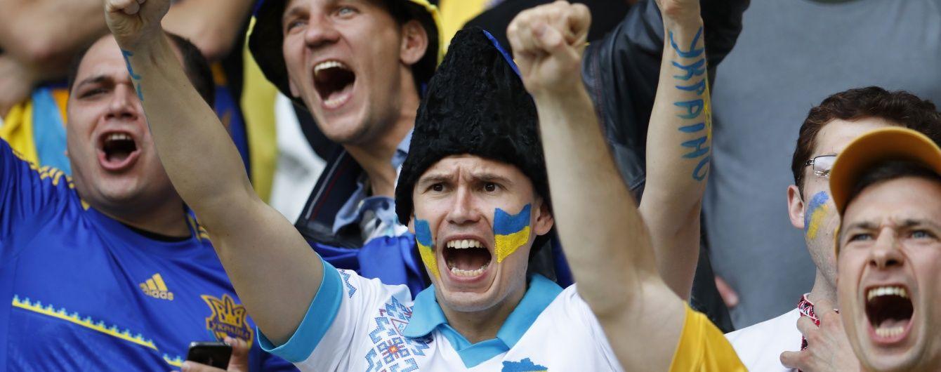 """""""І покажем, що ми браття козацького роду"""". Як у Ліллі співали гімн України перед матчем з Німеччиною"""