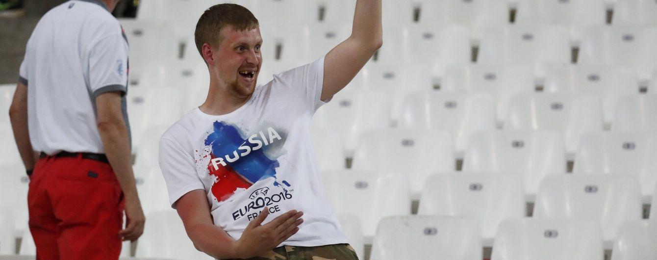 Французька поліція депортує російських фанатів, яких упіймала дорогою на Лілль