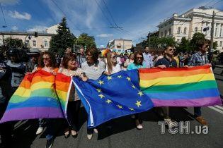 Греко-католики призвали критически относиться к гендерной пропаганде