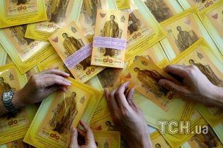 В Таиланде отпраздновали юбилей самого длинного королевского правления в мире