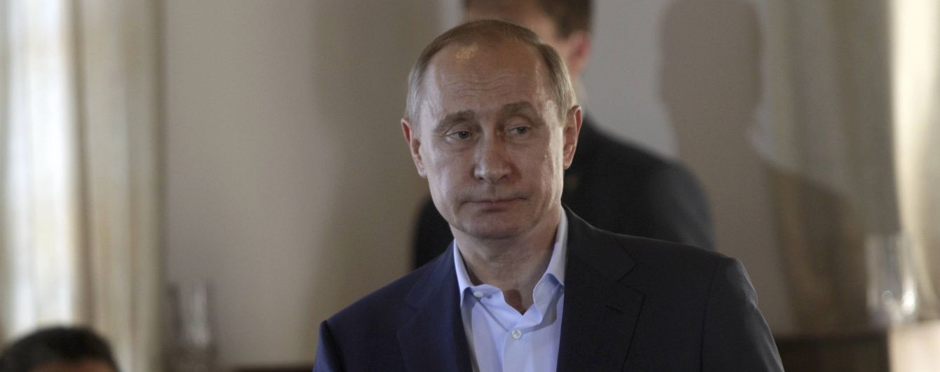 Его звали Путин