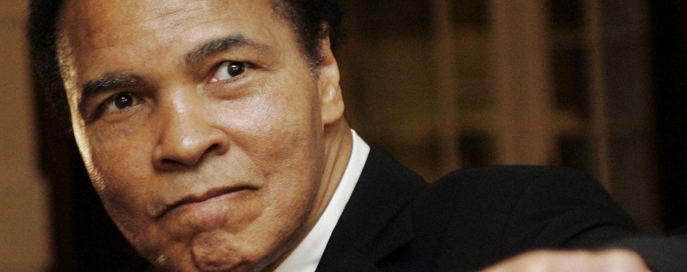Легендарный боксер Мохаммед Али скончался в больнице
