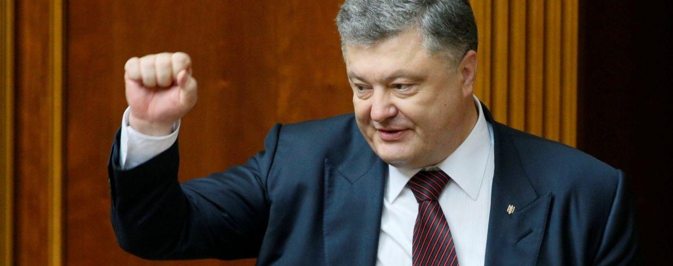 Росія розв'язала кібервійну проти України – Порошенко