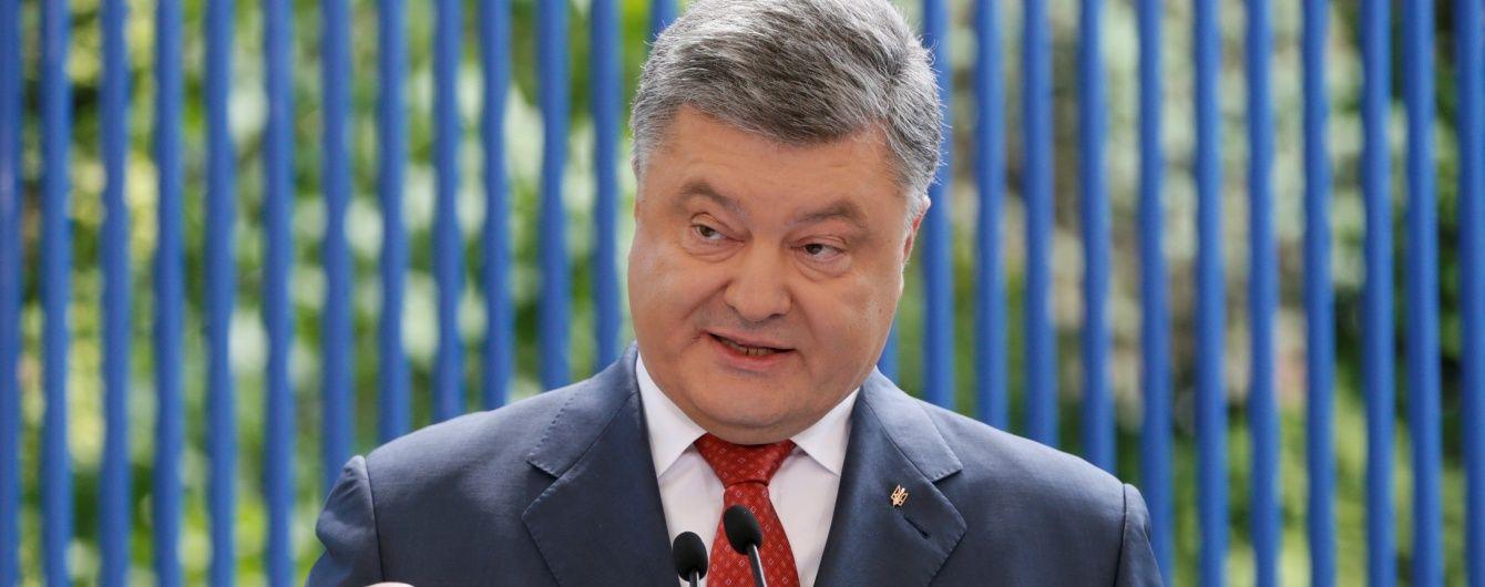 Порошенко помилував одеського сепаратиста, котрого обміняли на Афанасьєва та Солошенка