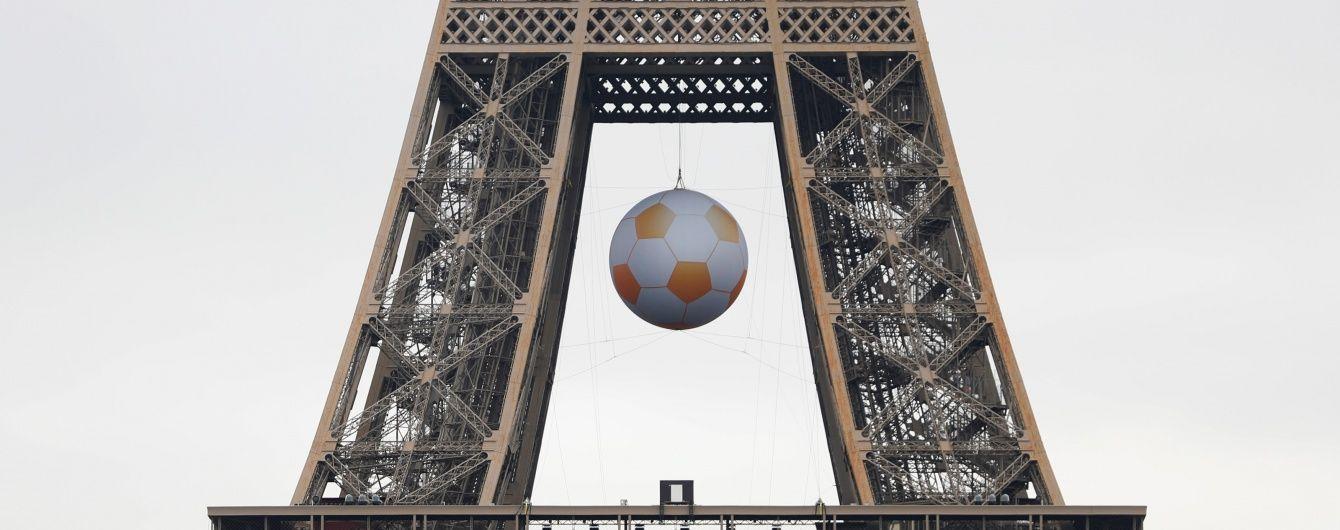 This one's for you. Якою буде церемонія відкриття Євро-2016 у Франції