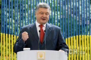 Президент Порошенко объяснил, почему он самый счастливый мужчина