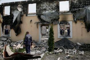 На Київщині оголосили жалобу за загиблими у пожежі будинку для літніх людей