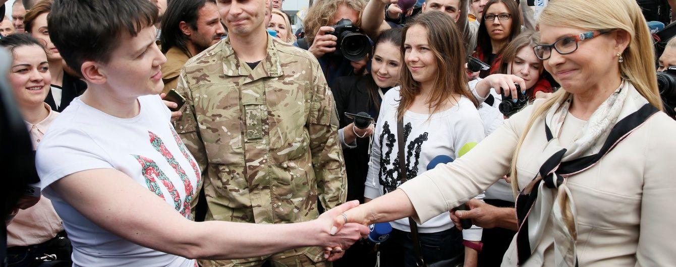 Історичне звільнення Савченко: як це було