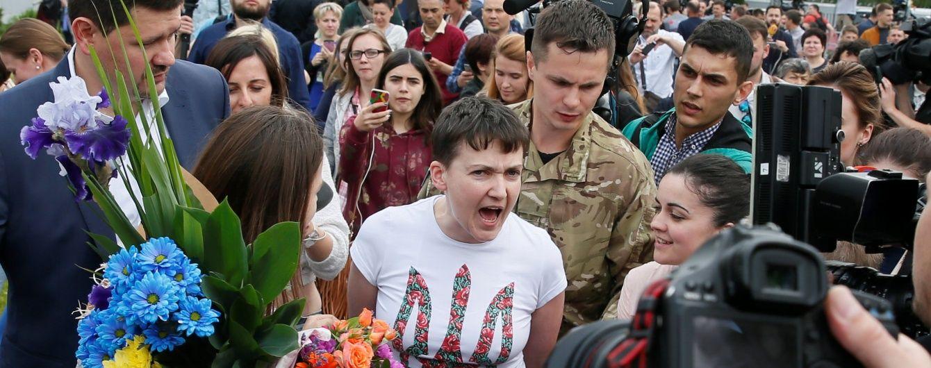 Перші слова Надії Савченко на волі в Україні. Ексклюзивне відео виступу