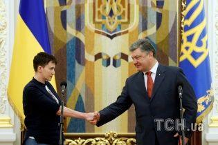 Мир возможен только через войну. Полный текст выступления Савченко